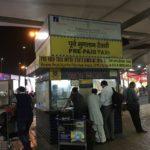 インド帰国、早速エアポートタクシーが騙してくる。