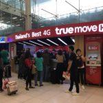 タイでSIMカードを買ってみよう!バンコク、スワンナプーム空港で購入できるSIMカード!