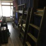 【宿泊情報】私が大阪で宿泊したゲストハウス!