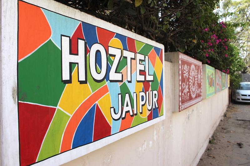 【インド】ジャイプルで私が泊まったゲストハウス!