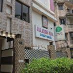 【インド】コルカタで私が宿泊したホテル!