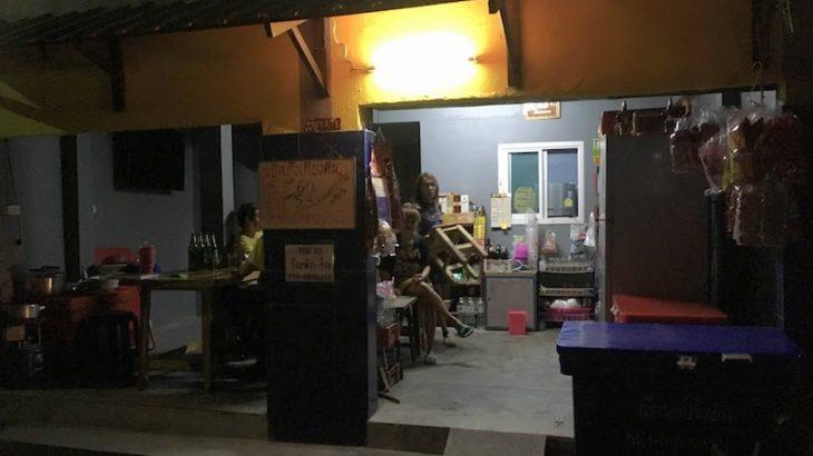 タイの夜はローカルバーでジェリービールを。