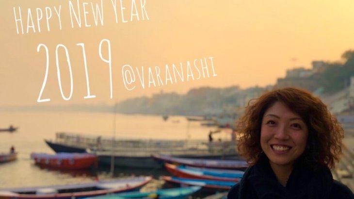 新年あけましておめでとうございます!←今さら過ぎ