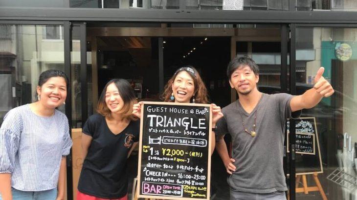 新潟燕市の素敵ゲストハウス『トライアングル』